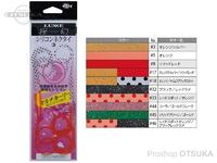 がまかつ 桜幻 シリコンネクタイ - 厚切りマルチカーリー #46 レッドスポットオレンジ/ブラックレッドラメ