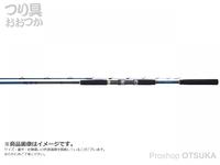 がまかつ チャンネルマークII - M-210  20-80号 自重160g 全長2.1m