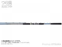 がまかつ チャンネルマークII - M-240  20-80号 自重167g 全長2.4m