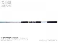がまかつ チャンネルマークII - M-270  20-80号 自重175g 全長2.7m