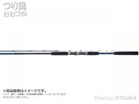 がまかつ チャンネルマークII - MH-240  30-100号 自重173g 全長2.4m