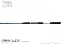 がまかつ チャンネルマークII - MH-270  30-100号 自重185g 全長2.7m