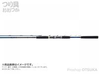 がまかつ チャンネルマークII - MH-300  30-100号 自重195g 全長3.0m