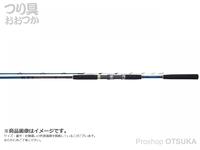 がまかつ チャンネルマークII - XH-210  80-150号 自重190g 全長2.1m