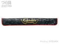 がまかつ まき餌杓ケース - GM-2523 #ブラック 110×830×20mm