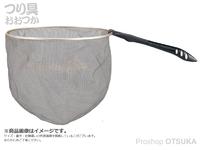 がまかつ がま鮎 受けダモ 素ダモ - GM-9953  39cm