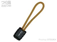 がまかつ パラコードジッパープル - GM-2536 # ゴールド 2mm