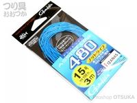 がまかつ アシストライン480 - AL-001 #480ブルー 15号強度150lb 3m ノットタイプ