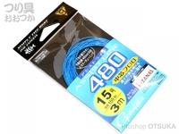 がまかつ アシストライン480 - AL-003 #480ブルー 15号強度150lb 3m 中芯フロロ