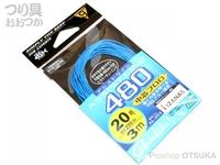 がまかつ アシストライン480 - AL-003 #480ブルー 20号強度200lb 3m 中芯フロロ