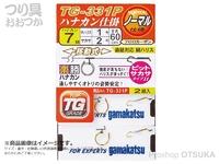 がまかつ 楽勝ハナカン仕掛け - TG-331P -. ハナカン6.5mm 中ハリス0.8号 サカサ1号