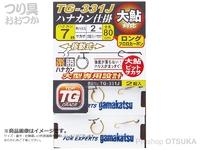 がまかつ 楽勝ハナカン仕掛け - TG-331J -. ハナカン7.5mm 中ハリス2号 大鮎ピットサカサ