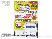 がまかつ みえみえ楽勝ハナカン仕掛 - TG-331A -. ハナカン6.5mm 中ハリス1号 サカサ4号