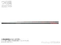 がまかつ がま鮎 ダンシングマスター - H 75 - 全長 7.5m 標準自重156g
