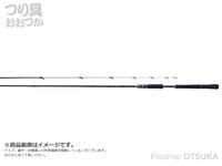 がまかつ がま船 ひとつテンヤ真鯛・Ⅲ - M-250  全長2.5m 自重112g オモリ負荷1.5号~12号