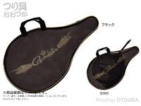 がまかつ 鮎タモカバー - GM-2549 # ブラック 約D420×W750×H15mm