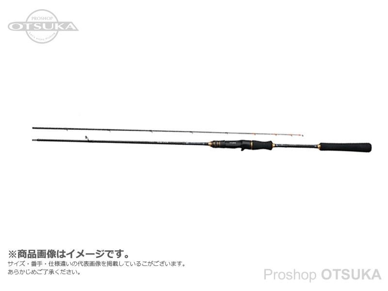 がまかつ ラグゼ・イージーティーアール X S510ML ソリッド 178cm 自重69g ライン0.3-0.8号  ルアー 20-70g