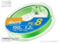 ゴーセン ルーツ - PEx8 ライトグリーン 0.8号 16lb