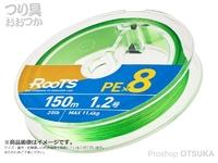 ゴーセン ルーツ - PEx8 ライトグリーン 1号 20lb