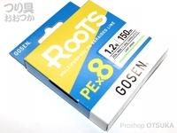 ゴーセン ルーツ - PEx8 ライトグリーン 1.2号 25lb