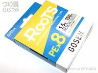ゴーセン ルーツ - PEx8 ライトグリーン 1.5号 30lb