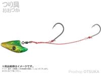 ダイワ 紅牙 - 遊動テンヤSSラトルダンス #ケイムラ 緑/金 8号