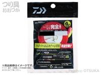 ダイワ ハイパーMステージEX - 張替仕掛  水中糸4m 0.125号 ハナカン6.5mm
