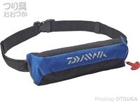 ダイワ コンパクトインフレータブルライフジャケット - DF-2220 #ブルー ウエストタイプ自動・手動膨張式