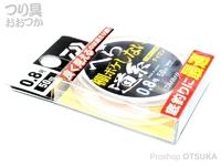 ダイワ 棚ボケしない道糸 - ナイロン道糸 オレンジ #0.8/50m