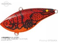 ダイワ TDバイブレーション -  スティーズカスタム53S-G #T.Oクロー 53mm 10.5g