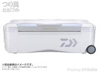 ダイワ トランクマスターHDII - TSS4800 #パール 48L