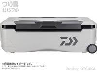 ダイワ トランクマスターHDII - SU4800 #ガンメタ 48L