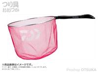 ダイワ 鮎ダモ - MS3915 #レッド 枠:39cm 網目:約1.5mm