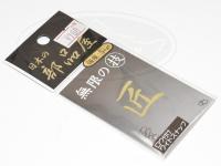 日本の部品屋 ロウ付スナップ - ロウ付ワイドスナップ  サイズ05