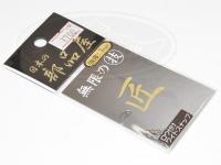 日本の部品屋 ロウ付スナップ - ロウ付ワイドスナップ  サイズ04