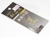 日本の部品屋 ロウ付スナップ - ロウ付ワイドスナップ  サイズ03