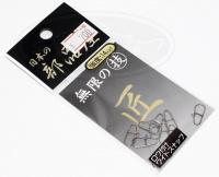 日本の部品屋 ロウ付スナップ - ロウ付ワイドスナップ  サイズ2