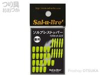 ソルトブレイクジャパン ソルブレストッパー - 徳用 イエロー 徳用