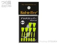ソルトブレイクジャパン デルタストッパー - 徳用 イエロー 徳用