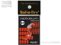 ソルトブレイクジャパン ソルブレストッパー - 徳用 オレンジ 徳用