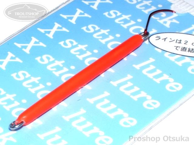 リセント Xスティックルアー Xスティックルアーミニ 55mm 0.9g #09 オレンジ
