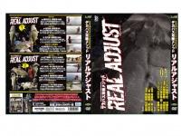 名光通信社 ルアーニュースDVD - デカバス攻略メソッド リアルアジャスト  DVD2枚組