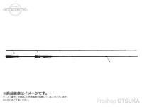 ヤマガブランクス アーリー - 93M フォーシーバス  9.3ft ルアー7-35g ラインPE0.8-1.5