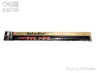 ソルトブレイクジャパン シルバーアロー - 200  B