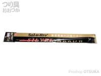 ソルトブレイクジャパン シルバーアロー - 200  2B