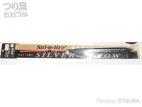 ソルトブレイクジャパン シルバーアロー - 200  3B