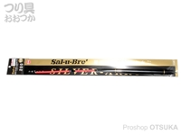 ソルトブレイクジャパン シルバーアロー - 200  0.8号