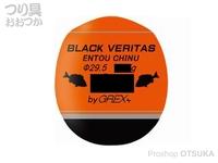 グレックス ブラックベリタス - 遠投チヌ オレンジ 2B 自重14.9g