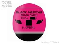 グレックス ブラックベリタス - 遠投チヌ ピンク B 自重15.1g