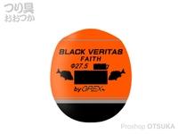 グレックス ブラックベリタス - FAITH オレンジ G2 自重12.5g
